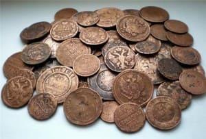 samy`e dorogie monety`