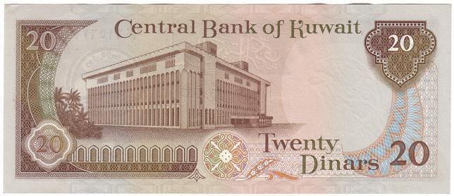 Kwd валюта будет существовать форекс