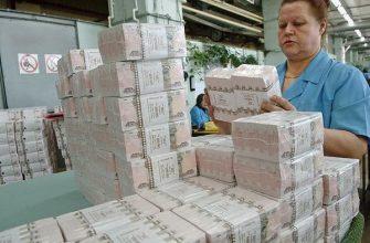 много денег в мире
