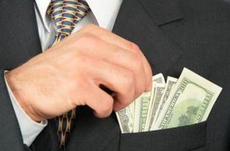 правила построения богатсва