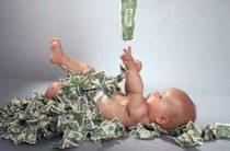 7 правил накопления богатства