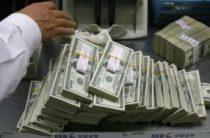 Учителю из Индии по ошибке перечислили 10 миллиардов долларов