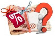 Как взять кредит и на этом заработать