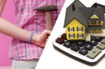 Ипотека или копить самостоятельно на квартиру — что лучше и выгоднее