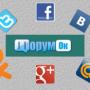 Forumok — заработок во всех социальных сетях. Как и сколько заработать?