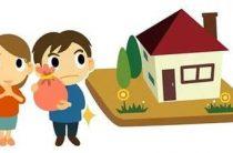 Выгодно ли рефинансирование ипотеки — все плюсы и минусы