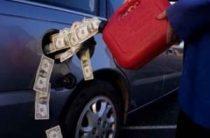 Как уменьшить расход топлива и экономить на бензине. 19 простых советов