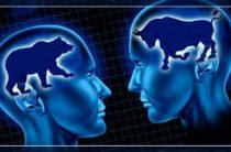Законы технического анализа для начала торговли на бирже