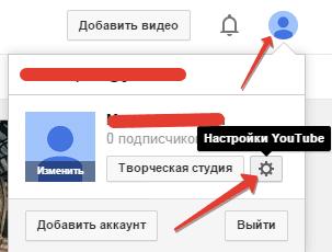 Видеоредактор. ru - Как сделать или создать видео 71